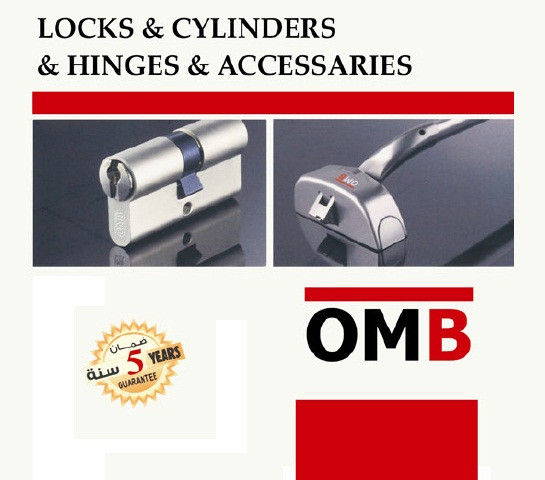 Omar Enterprises - Global Manufacturers